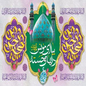نذر 2 رکعت نماز حضرت صاحب الزمان