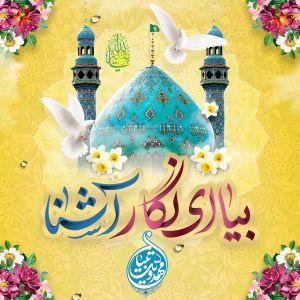 جهاد آن حضرت عليه السلام
