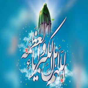 عید فطر؛ روز عیدی گرفتن از امام زمان عج
