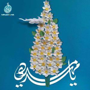 امام مهدی(ع) در قرآن