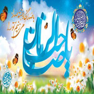 با امام زمان مسجد مقدس جمکران را تعمير مى کرديم
