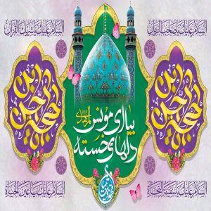 مهدی(عج) خلیفه الهی و آخرین امام  در روایات اهل سنت