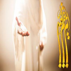 امام صالح کیست؟